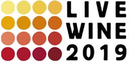 LIVE WINE • Salone Internazionale del Vino Artigianale a Milano